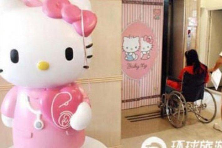 Bệnh Viện Phụ Sản Hello Kitty Đầu Tiên Siêu Dễ Thương Ở Đài Loan